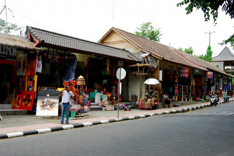 Cultural Village of Ubud